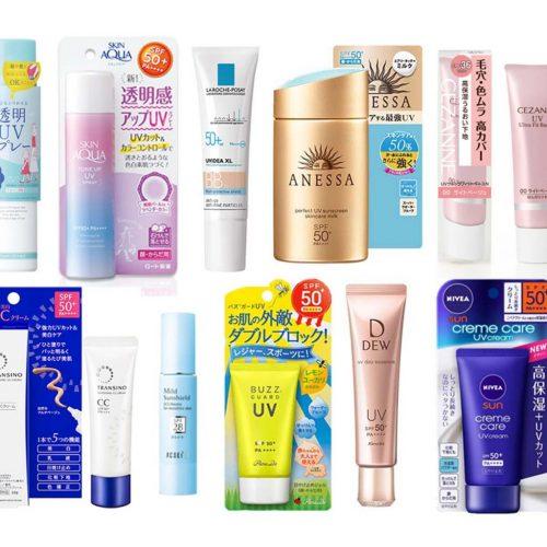 REVIEW top 5 kem chống nắng cho da nhạy cảm siêu dịu nhẹ