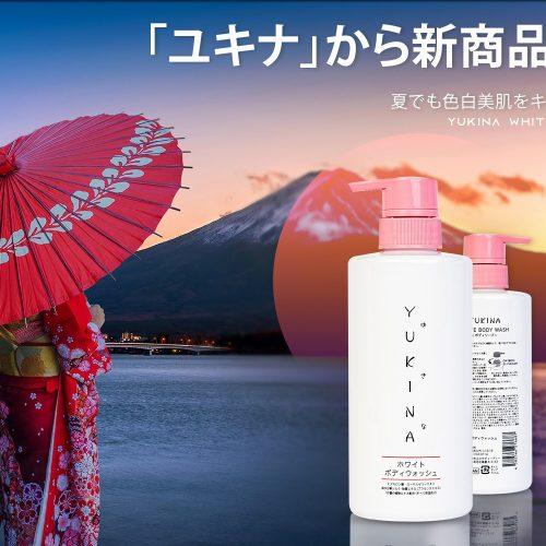 Review Sữa tắm trắng da Yukina white body wash Nhật Bản được đánh giá 7 sao