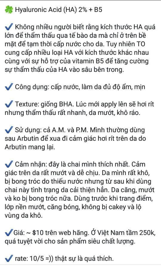 Tinh chất cấp ẩm và phục hồi da The Ordinary Hyaluronic Acid 2% và B5