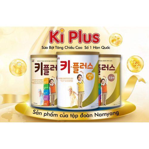 [REVIEW] Sữa Namyang Ki plus tăng chiều cao số 1 tại Hàn Quốc có gì tốt? Giá bao nhiêu? Mua ở đâu chính hãng?